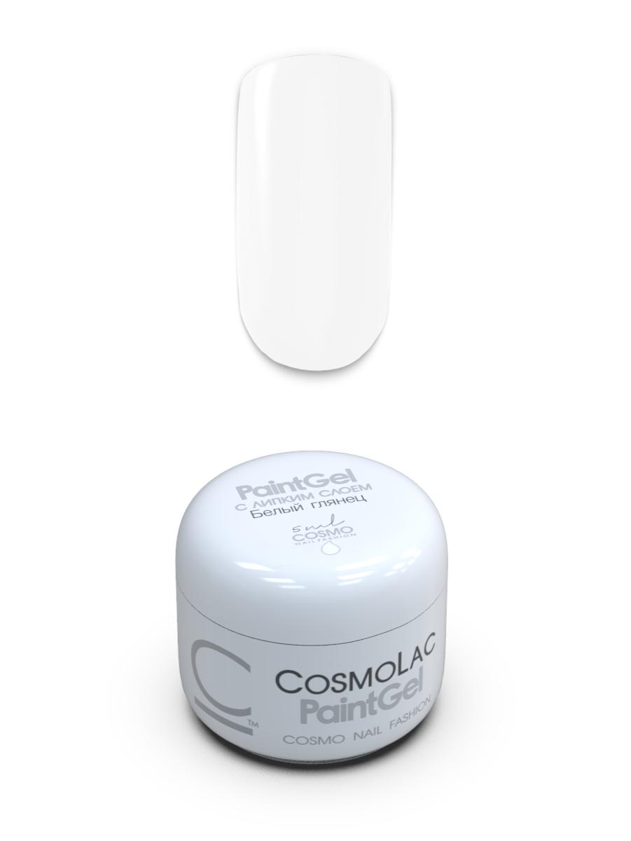 Гель-краска с липким слоем Cosmolac Paint gel №1 «Белый глянец»