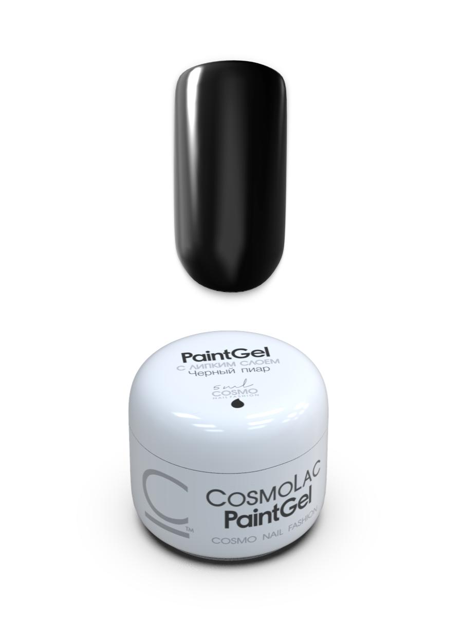 Гель-краска с липким слоем Cosmolac Paint gel №2 «Черный пиар»