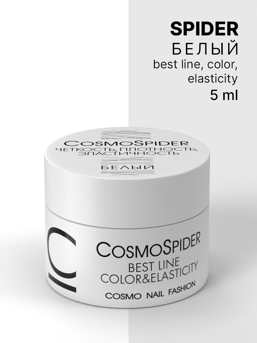 Гель-краска Паутинка CosmoSpider Gel, Белая