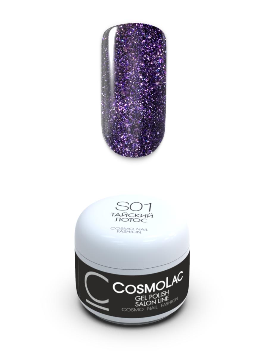Жидкая слюда Cosmolac Gel polish S01 Тайский лотос