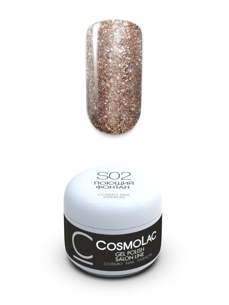 Жидкая слюда Cosmolac Gel polish S02 Поющий фонтан