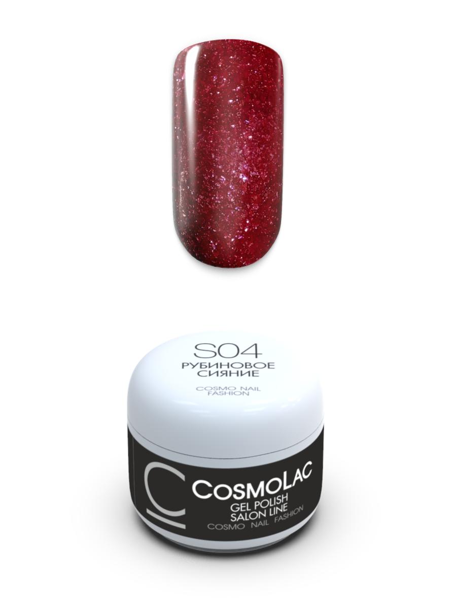 Жидкая слюда Cosmolac Gel polish S04 Рубиновое сияние