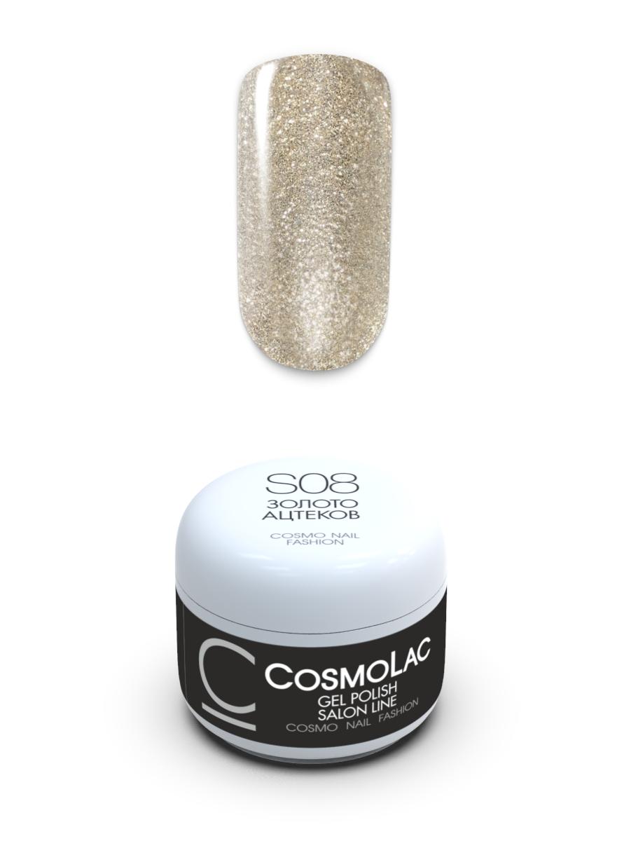 Жидкая слюда Cosmolac Gel polish S08 Золото ацтеков