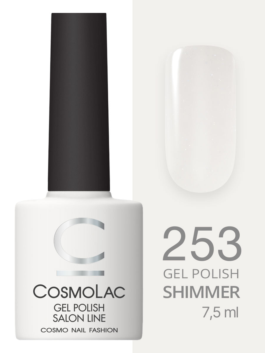 Гель-лак Cosmolac Gel polish №253 Кахолонг