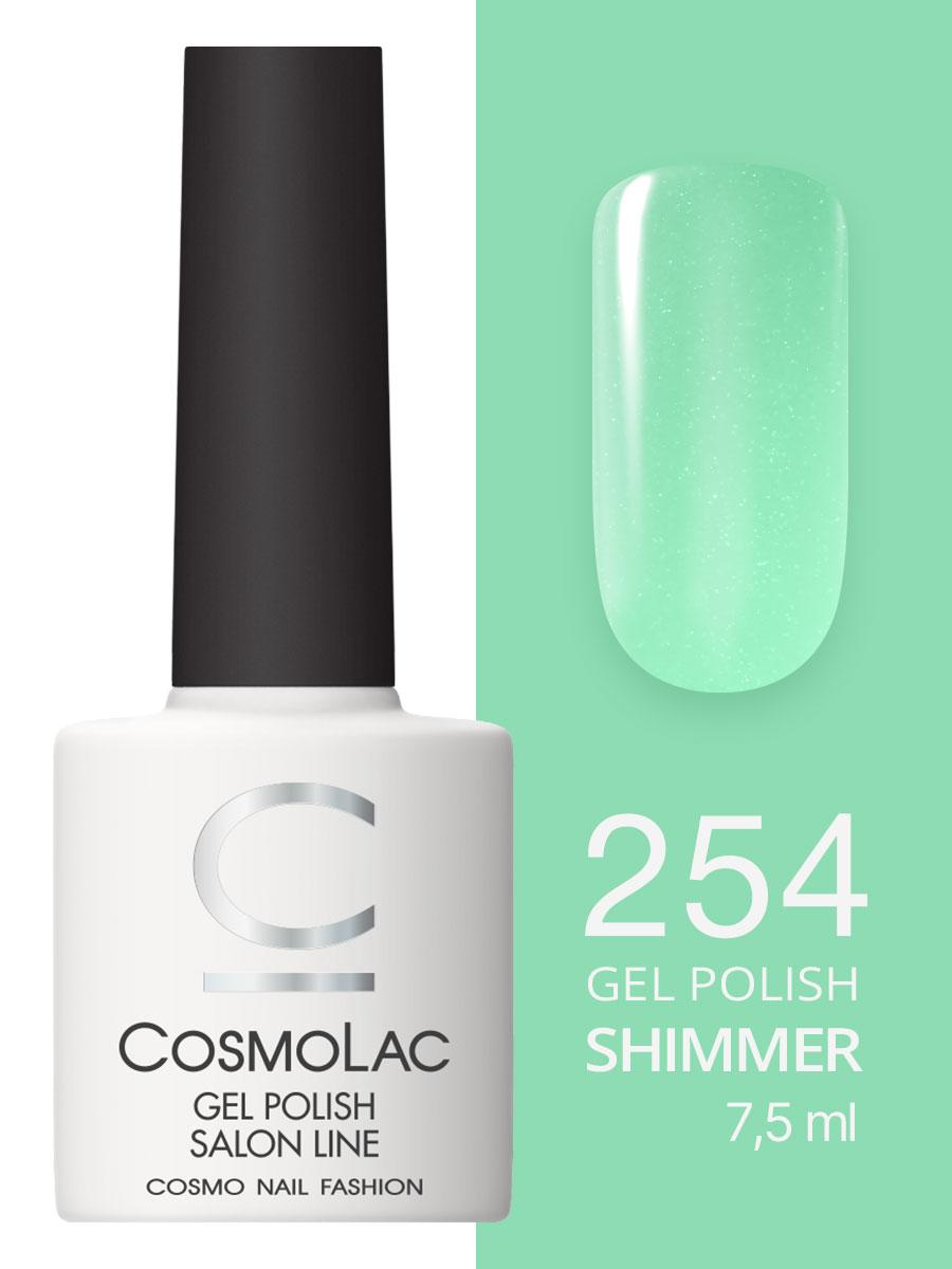 Гель-лак Cosmolac Gel polish №254 Зеленый кальцит