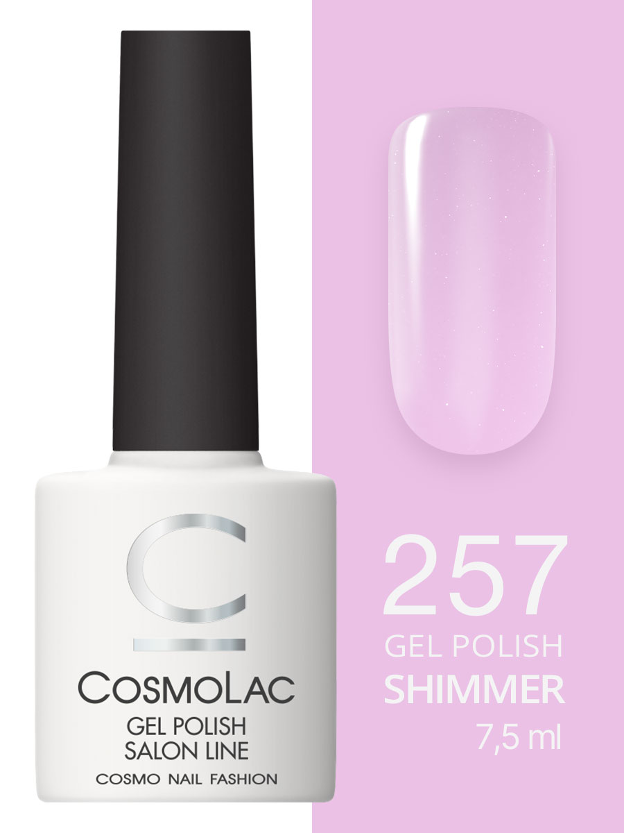 Гель-лак Cosmolac Gel polish №257 Аметист