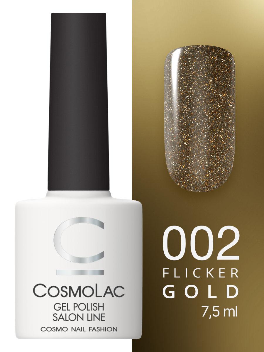 Гель-лак CosmoLac Gel polish Фликер №2 Золотая Капелла