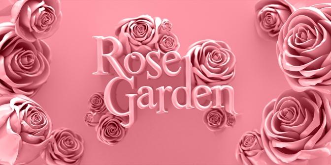 Гели для наращивания | ROSE GARDEN