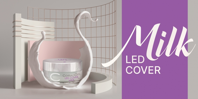 Гель для наращивания LED COVER MILK