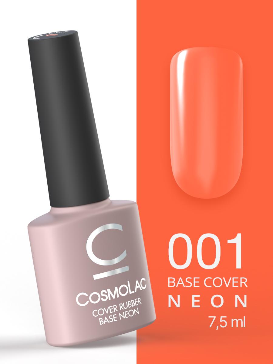 Неоновая камуфлирующая каучуковая база Cosmolac Cover Rubber Base Neon №1: Тот еще фрукт!