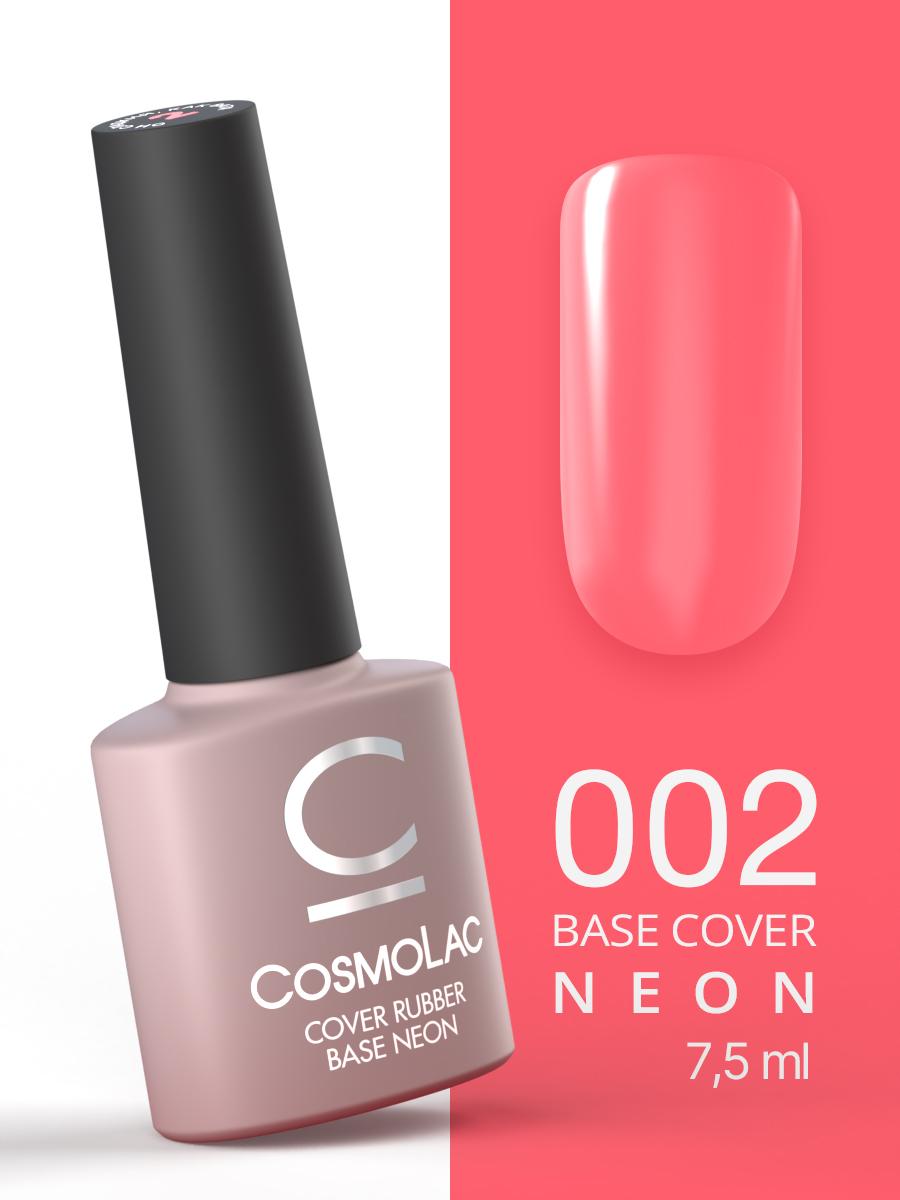 Неоновая камуфлирующая каучуковая база Cosmolac Cover Rubber Base Neon №2: Он сладкий, как вата