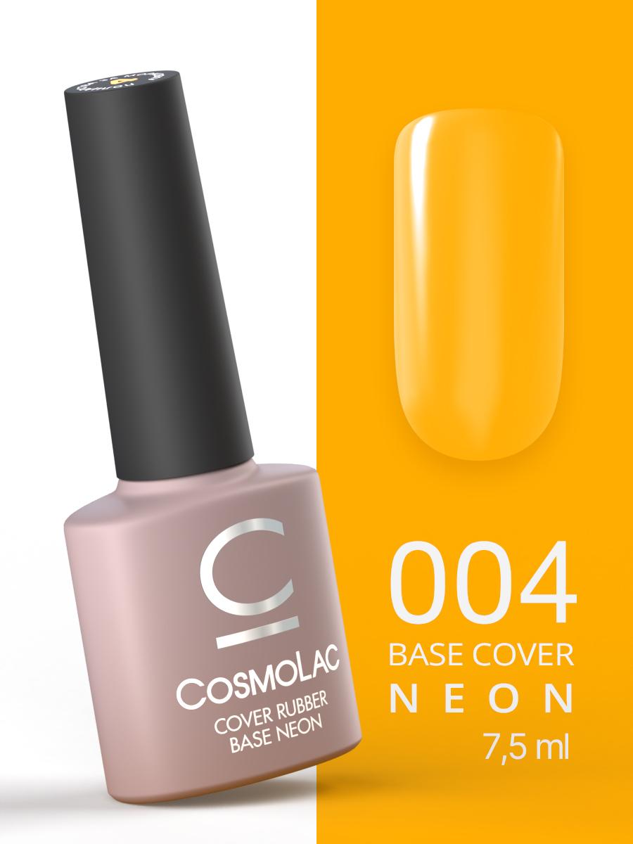 Неоновая камуфлирующая каучуковая база Cosmolac Cover Rubber Base Neon №4: Полцарства за морковку