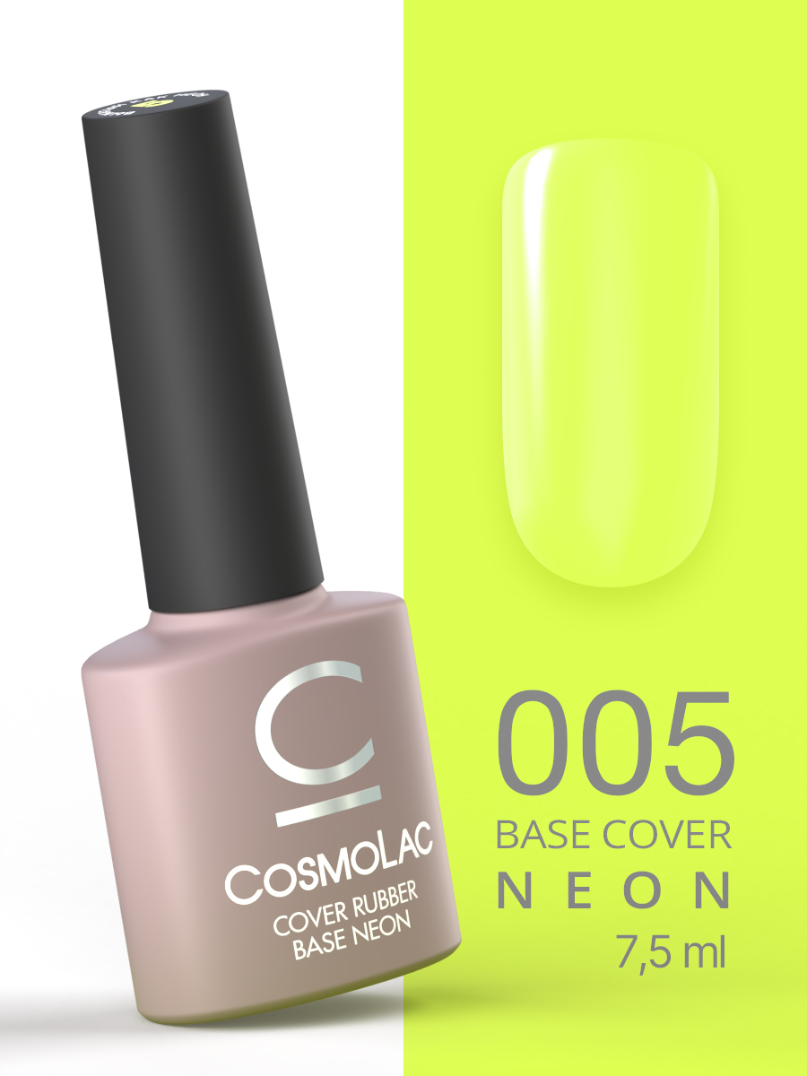 Неоновая камуфлирующая каучуковая база Cosmolac Cover Rubber Base Neon №5: Выжатый как неон