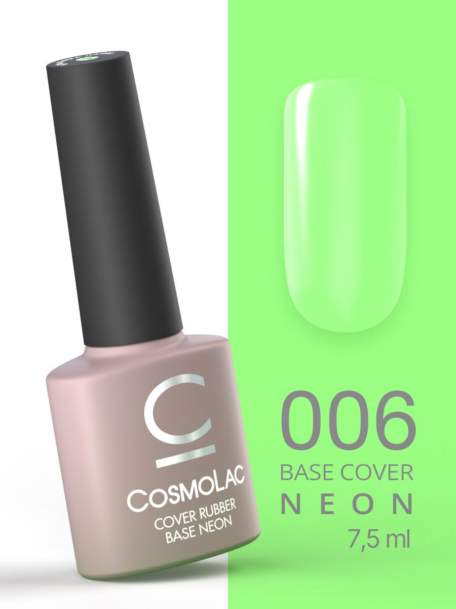 Неоновая камуфлирующая каучуковая база Cosmolac Cover Rubber Base Neon №6: Ела лама лайм