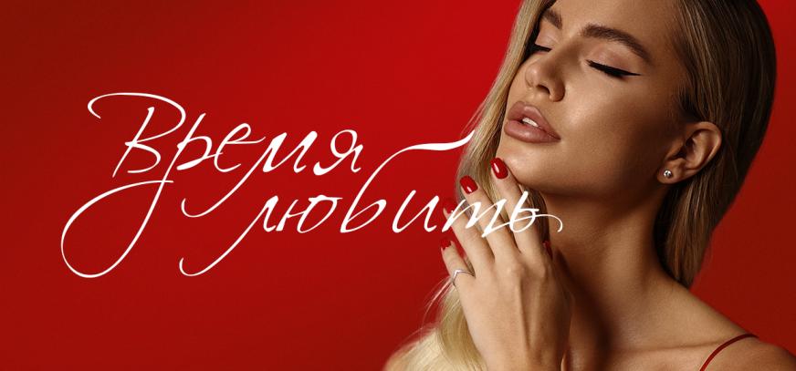 Новая коллекция красных оттенков гель-лаков «Время любить!»